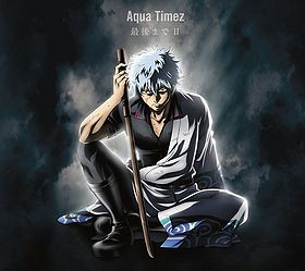 Aqua Timez - Saigo Made II free download review lyric terjemahan COVER