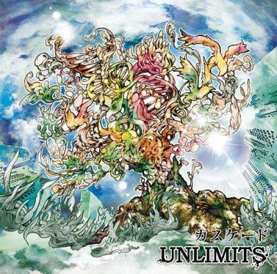 UNLIMITS - Canaria no Yume.mp3 Lyric Download Review Japanese rock Unlimits