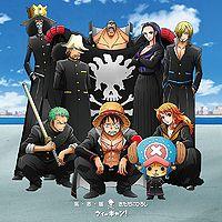 Kishidan to Hiroshi Kitadani - We Can! Opening 19 One Piece review download lyric
